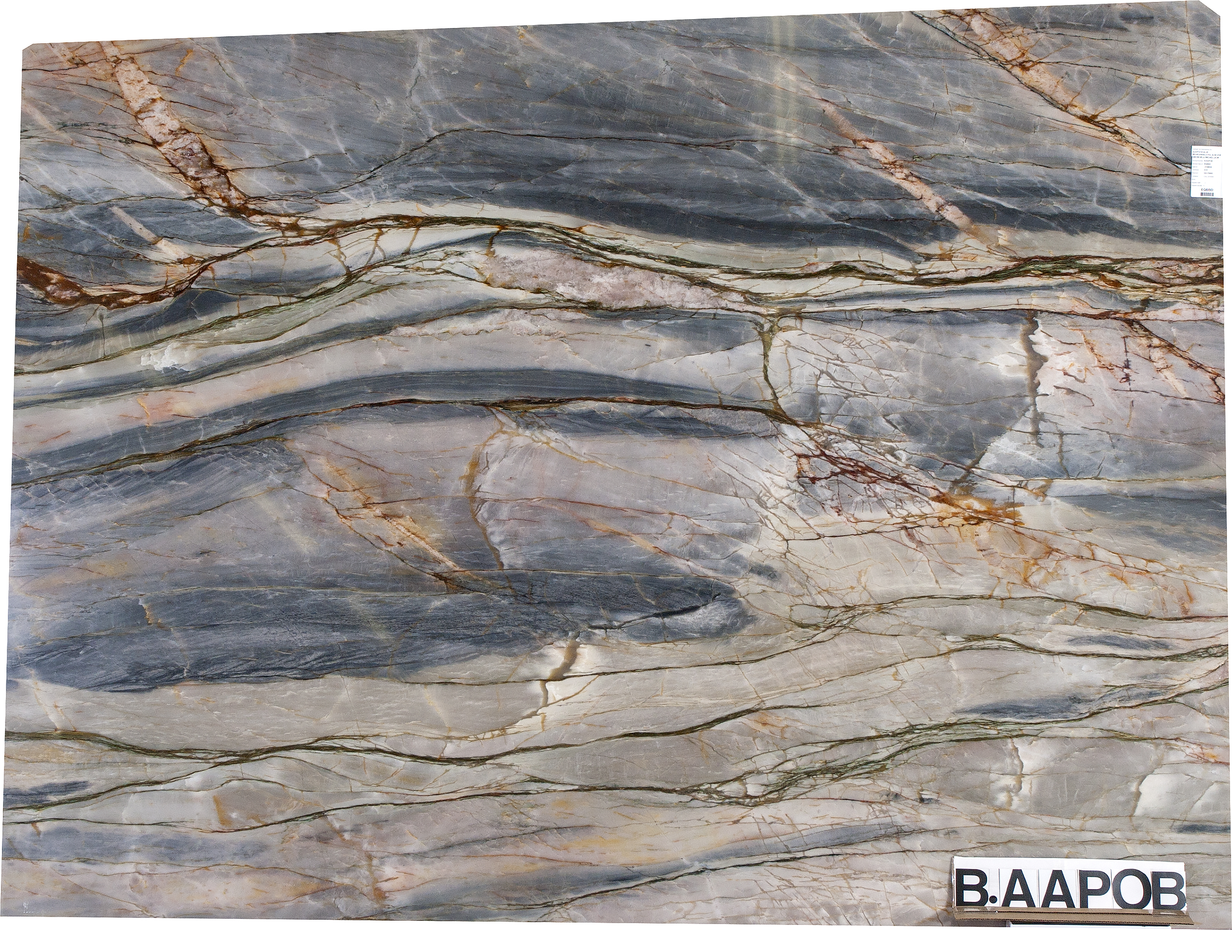 slabs quartzite series natural stones olympia tile